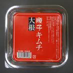 大根キムチ 商品パッケージ