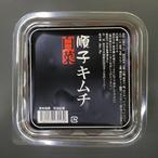 白菜キムチ 商品パッケージ