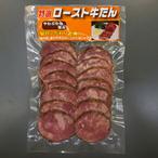 特選ロースト牛たん 黒胡椒 商品パッケージ