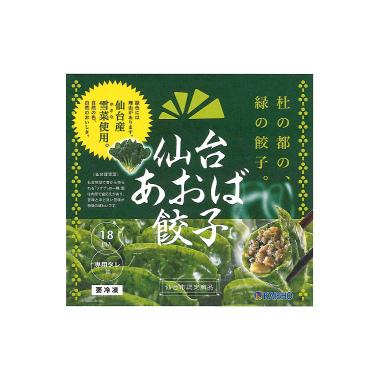 仙台あおば餃子 商品パッケージ